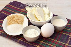 Для творожного крема нам понадобится сахар, творог, крахмал, сметана, ванильный сахар, яйцо.