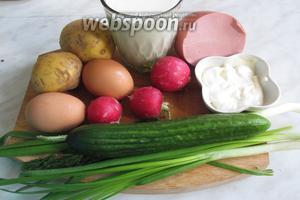 Нам понадобится кефир, вода, колбаса, картофель, яйца, редиска, огурцы, лук зелёный, укроп, сметана, соль по вкусу непосредственно в тарелку.