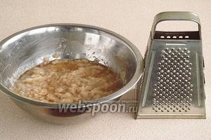 Натереть картофель на мелкой тёрке вместе с одной луковицей. Луковица нужна для того, чтобы картофельная масса не потемнела. Для измельчения картофеля использовать только ту тёрку, которая изображена на фото (с острыми зубчиками).