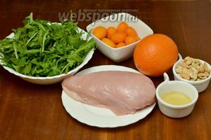 Для приготовления салата нам понадобится: половина куриной грудки, руккола, апельсины для свежевыжатого сока, кумкваты, соль, приправа для курицы, перец, кориандр, мёд.