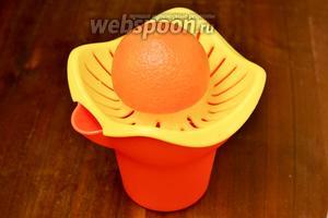 Выжимаем апельсиновый сок.