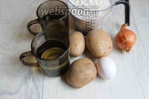 Итак возмём такие продукты — муку, картофель, лук репчатый, яйца (желток и целое), уксус, воду и специи.