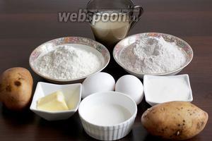 Для приготовления карельских пирожков возьмём муку ржаную и пшеничную, кефир или простоквашу (молоко, ряженку, сметану), яйца (одно идет в начинку целиком и желток для смазки готовых калиток), картофель, сметана (для смазки) соль, сливочное масло, молоко.