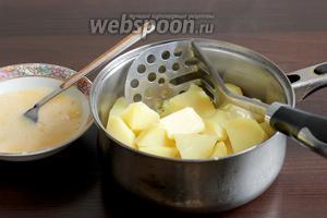 В отваренный картофель добавить сливочное масло, молоко и хорошенько растолочь без комочков. Затем влить взбитое сырое яйцо.