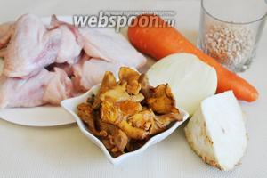 Для приготовления супа взять куриные крылья, солёные лисички, морковь, сельдерей, лук, перловку, соль.