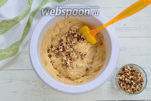 Добавьте орехи в тесто и перемешайте его.