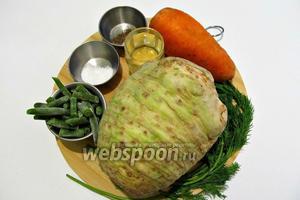 Для приготовления запечённого корня сельдерея с морковью и стручковой фасолью возьмём сам корень сельдерея, морковку, стручковую фасоль, укроп, соль, перец чёрный молотый, воду, масло оливковое.