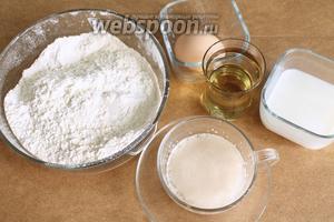 Сначала растворить дрожжи в тёплой воде с добавлением 1 столовой ложки сахара (без горки).  Просеять в миску муку, добавить соль и перемешать. В центре муки сделать углубление и положить туда яйцо, масло, подошедшие дрожжи и постепенно вливая тёплое молоко, замесить мягкое, не прилипающее к рукам тесто.