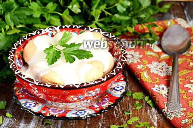 Фото Запечённые пельмени под йогуртовым соусом
