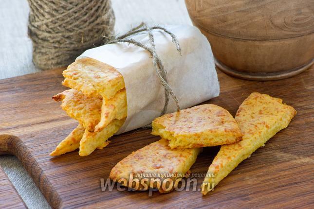 Фото Картофельное печенье с сыром