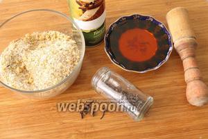 Пока тесто охлаждается готовим начинку. Орехи измельчить и соединить с сахаром. Гвоздику потолочь в ступке и добавить в орехи вместе с корицей (2-3 щепотки). Мёд необходимо слегка нагреть, чтобы он стал более жидким. Добавить в орехи 3-4 столовые ложки мёда (ориентируемся на свой вкус). Перемешать все ингредиенты. По консистенции начинка должна быть немного густой, мажущейся. Если начинка будет чересчур густой, её трудно будет намазать на тесто. В этом случае в орехи можно добавить взболтанный вилкой с щепоткой соли 1 яичный белок.