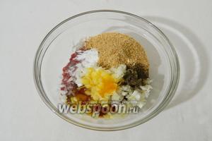 Так же добавляем разболтанное яйцо, сухари, сливки, крахмал, соль и перец по вкусу.