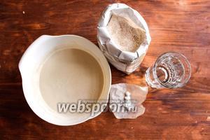 Для рецепта вам потребуется: 2 стакана готовой активной закваски, цельнозерновая мука, пшеничная мука высшего сорта, вода, соль.
