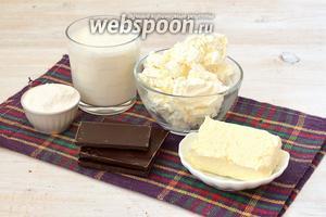 Для приготовления пасхи нам понадобится чёрный шоколад, творог, сахарная пудра, сливочное масло, сливки.