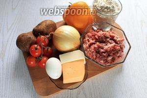 Для приготовления нам понадобятся фарш свиной, болгарский перец, лук репчатый, помидоры, сметана, молоко, яйца куриные, приправа, соль, чёрный перец молотый, томатная паста, сыр твёрдый, картофель, масло сливочное, масло растительное, мука пшеничная.