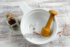 Шафран растолочь с небольшим количеством соли.