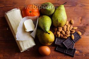 Для рецепта вам потребуется: готовое охлаждённое слоёное тесто, 4 сладкие груши (у меня конференц), 1 апельсин (у меня мандарин), жаренный миндаль, хороший тёмный шоколад с содержанием какао не менее 75%, яйцо и кусочек размягчённого сливочного масла.