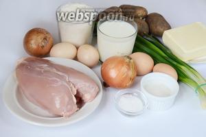 Для того чтобы приготовить вкусный курник вам понадобится лук репчатый, куриная грудка, соль, сахар, зелёный лук, яйца, молоко, мука, картофель, масло сливочное.