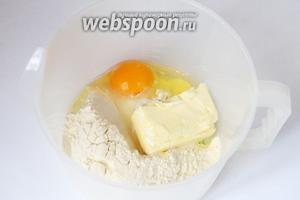 Сначала приготовим песочное тесто. В глубокую ёмкость вбиваем одно куриное яйцо, кладём растопленное сливочное масло и добавляем муку через сито.