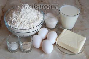 Первым делом подготовим продукты для теста, из которого будем делать сам каравай: муку пшеничную, сахарный песок, молоко, масло сливочное, яйца куриные, соль и дрожжи сухие.
