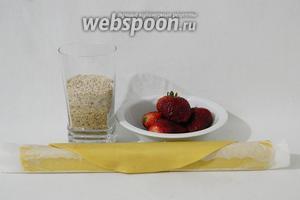 Для приготовления основы пляцка подготовим песочное тесто, клубнику, миндальную крошку или миндальные лепестки.