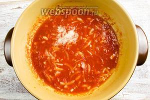 Разогреть в сковороде растительное масло 1 ст. л. Пассеровать лук в течение 2 минут. Добавить томатный сок, соль.