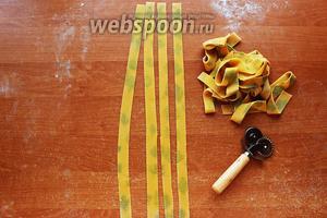 Нарезать полосочки (паперделле) около 1,5-2 см.