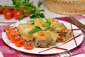 Запеченные куриные голени с картофелем и сыром на пару в мультиварке