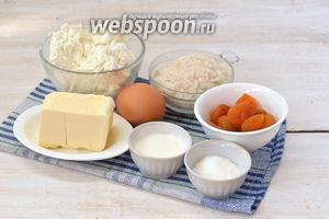 Для приготовления пасхи нам понадобится творог, сахар, ванильный сахар, яйца, сливки, курага, сливочное масло.