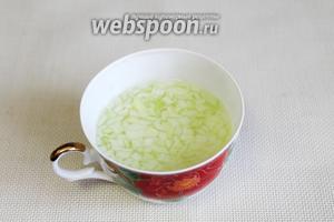 Мелко нарезать лук и залить кипятком, дать постоять 2 минуты и промыть холодной водой, отцедить ситечком.