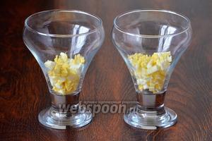 Подача салатов довольно интересная в стаканах, поэтому укладываем слоями ингредиенты. На первый слой кладём куриные яйца.
