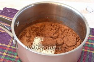Соединить 150 мл молока, какао и сливочное масло. Довести до кипения и кипятить 5 минут. Охладить до 60-70 ºC.