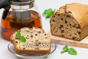 Кекс на чае с бергамотом и вялеными фруктами