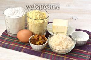 Для приготовления печенья нам понадобится сливочное масло, изюм, сахар, разрыхлитель, яйца, грецкие орехи, мука кукурузная, мука пшеничная.