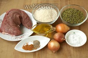 Для приготовления каши нам понадобится телятина, маш, рис, репчатый лук, перец молотый чёрный и паприка, подсолнечное масло и соль.