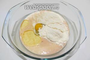 Вводим соль, масло подсолнечное, яйцо куриное, муку. Замешиваем тесто. Муку регулируйте в процессе формирования теста. Может уйти чуть больше или меньше.