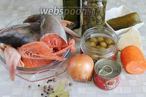 Для приготовления солянки рыбной взять головизну красной рыбы, большой кусок свежего гольца, копчёную горбушу, сельдерей, морковь, лук, солёные огурцы, оливки, каперсы, пряности и зелень.