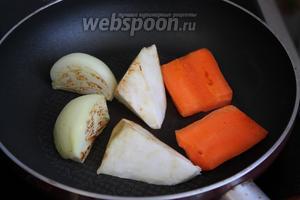 На сухой сковороде подпечь крупные куски моркови, сельдерея (можно взять корень петрушки), лука.