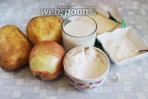 Для приготовления пирожкового теста нужно взять муку, дрожжи, молоко, сметану, масло, соль, сахар; для начинки картофель, масло, лук, пряности.