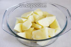 Для начинки отварить картофель.