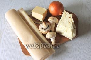 Для приготовления нам понадобятся тесто фило (3 листа), масло сливочное, масло растительное, капуста, шампиньоны, лук репчатый, соль, перец чёрный молотый, кунжут.