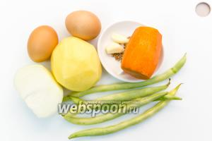 Для приготовления нам понадобятся: стручковая фасоль, морковь, лук, кориандр, чеснок, картофель, яйца (у меня уже варёные).