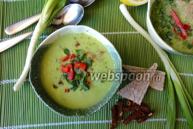 Фото Холодный суп из авокадо