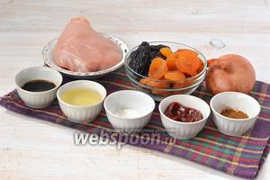 Для приготовления шашлыка нам понадобится куриная грудка, чернослив, курага, лук, кетчуп, приправа для курицы, подсолнечное масло, соевый соус, соль.