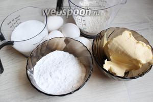 Подготовим основные продукты: яйца, муку, сахар, сливки, маргарин (можно заменить на масло).