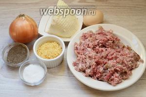 Для того чтобы приготовить крокеты с адыгейским сыром вам понадобится перец чёрный молотый, соль, яйца куриные, сыр панировочный, лук, свиной фарш.