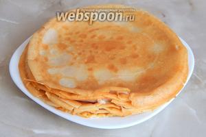 Блинчики мы пожарили: в зависимости от диаметра сковороды должно получиться 6-8 штук.