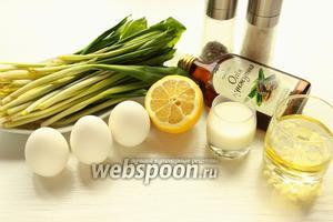 Для салата, надо: черемша, яйца (в крутую), масло растительное, кунжутное, молоко (магазинное с домашним у некоторых сворачивается), лимонный сок, соль, перец, имбирь.