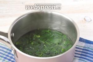Выложить в кипящую воду и готовить 3-4 минуты.