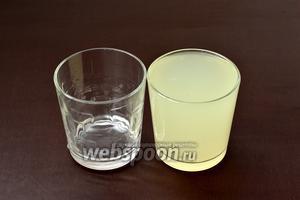 В 250 мл стакан налить сыворотку и добавить воды столько, чтобы стакан стал наполненным полностью.